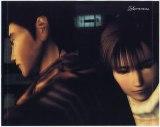 Shenmue-OST-back-inside-cov