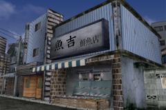 Uokichi-Seafood