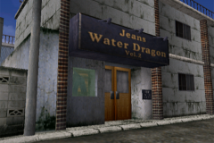 Water-Dragon-2-Thrift-Store