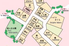 3.-Sakuragaoka-Complete