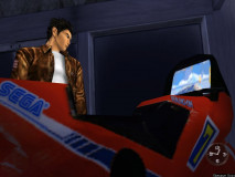 Shenmue__251