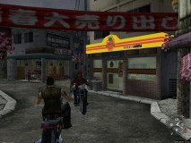 Shenmue__254