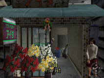 Shenmue__258