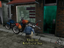 Shenmue__263