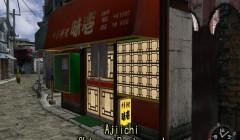 Shenmue_Set2_35