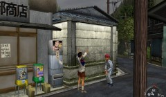 Shenmue__413