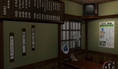 Shenmue__426