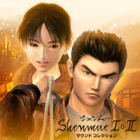 Shenmue Sound Collection