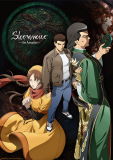 Shenmue-key-art-1