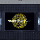 What's Shenmue: (VHS cassette)
