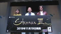 2019-09-12-04_15_14-1-セガゲームス・アトラス生放送!DAY1(9_12)【TGS2019】-YouTube