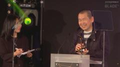 Yu-Award