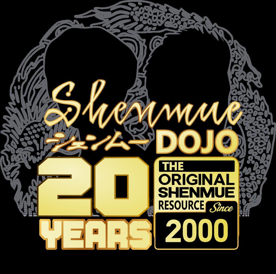 Shenmue Dojo
